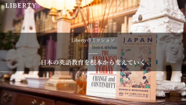 liberty-english-academy