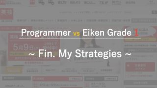 eiken-grade1-ep11
