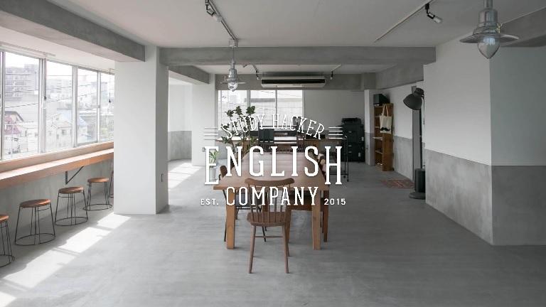 top-english-company