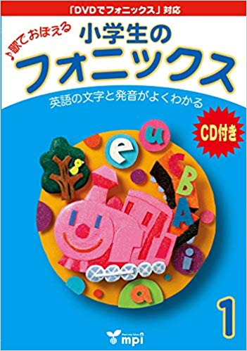 best-phonics-learning-materials10