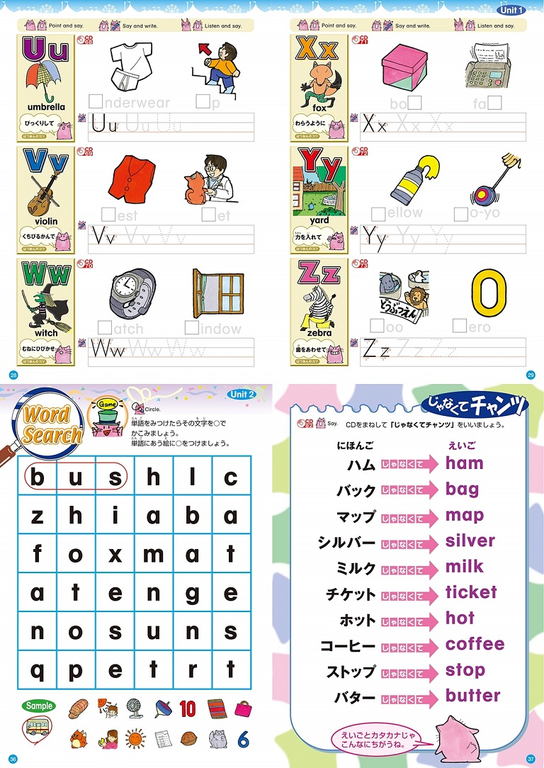 best-phonics-learning-materials11