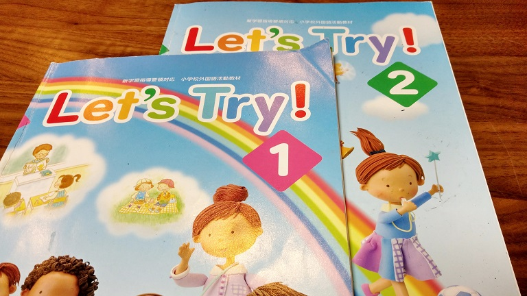 english-classes-for-3rd-4th-graders-1