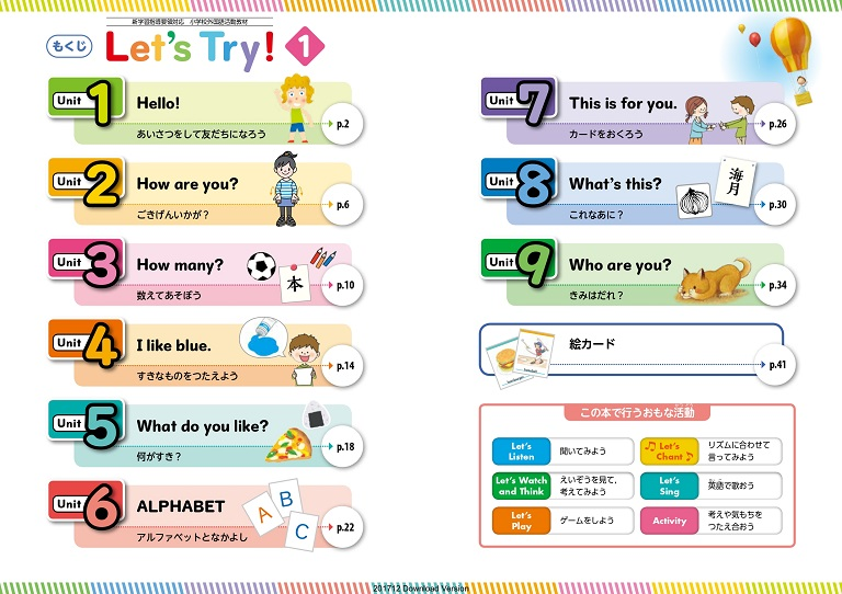 english-classes-for-3rd-4th-graders-2