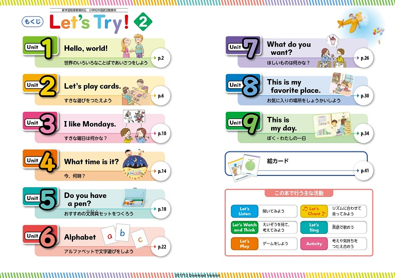 english-classes-for-3rd-4th-graders-3
