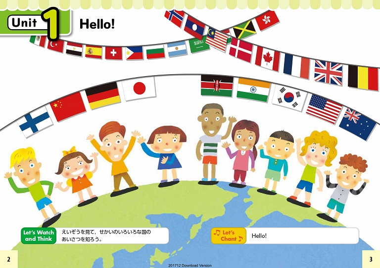 english-classes-for-3rd-4th-graders-4