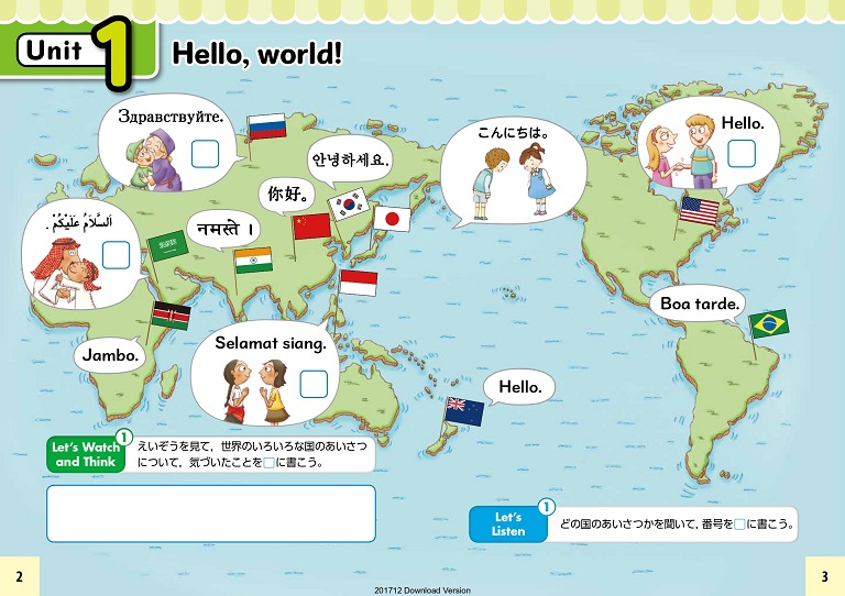 english-classes-for-3rd-4th-graders-5