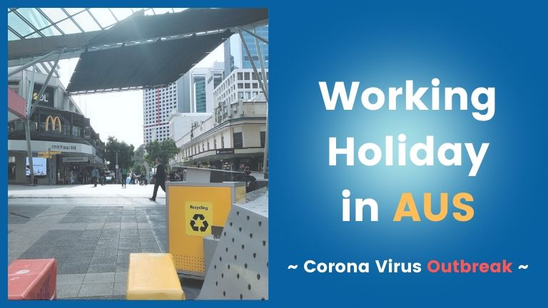 my-working-holiday4