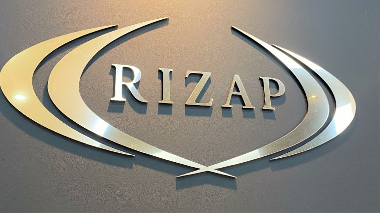 rizap-english-review1-1