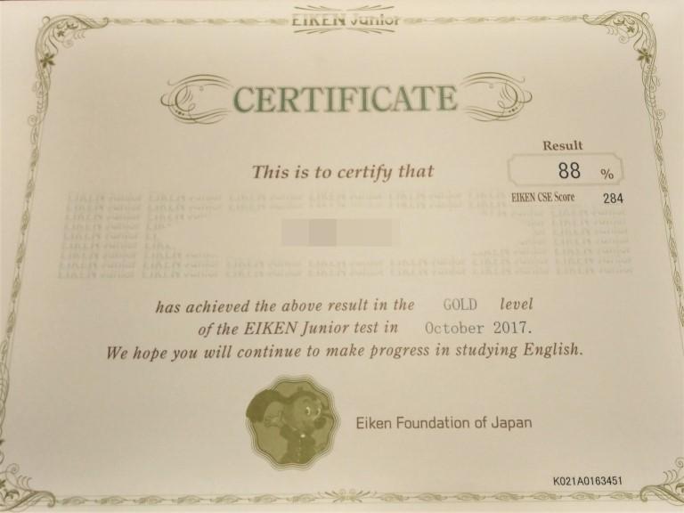 10year-english-education-ep3-2