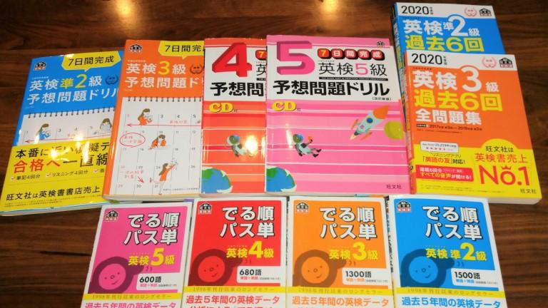 10year-english-education-ep3-4