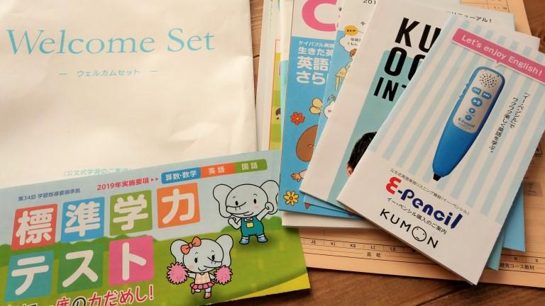 10year-english-education-ep3-5