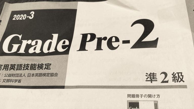 kids-eiken-grade-pre2-15