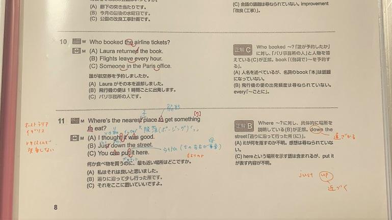 english-company-review4-3