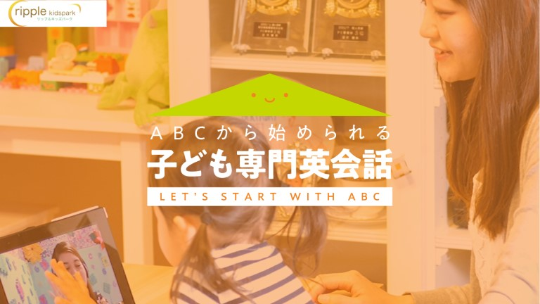 preparation-for-elementary-school-english-9